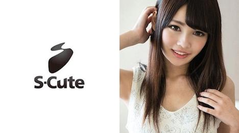 【S-CUTE】syuri Sなロリ娘