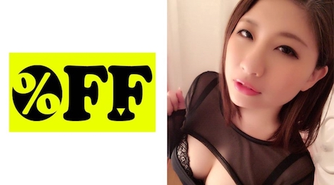 【OFF】まゆ (25) エロヴィーナス 1