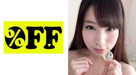 【OFF】Cさん (23) ベビーフェイス巨乳 1