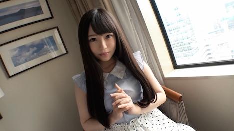 【シロウトTV】【初撮り】ネットでAV応募→AV体験撮影 697 かのん 19歳 女子大生 1