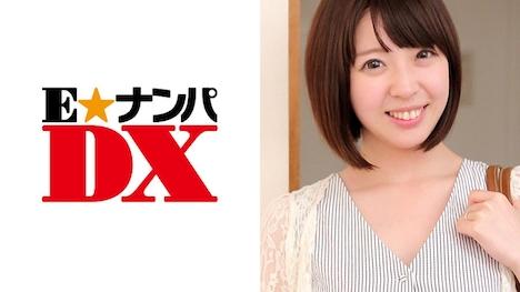 【E★ナンパDX】【セレブ奥様】 由梨さん 009