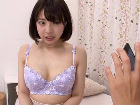 【P-WIFE】かなで(22)