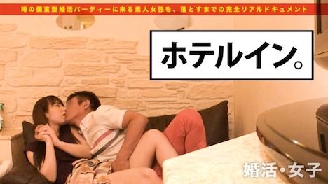 【プレステージプレミアム】婚活女子14 大橋衣織さん 24歳 エステティシャン 5