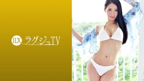 【ラグジュTV】ラグジュTV 971 北山瑠璃 31歳 バー経営 1