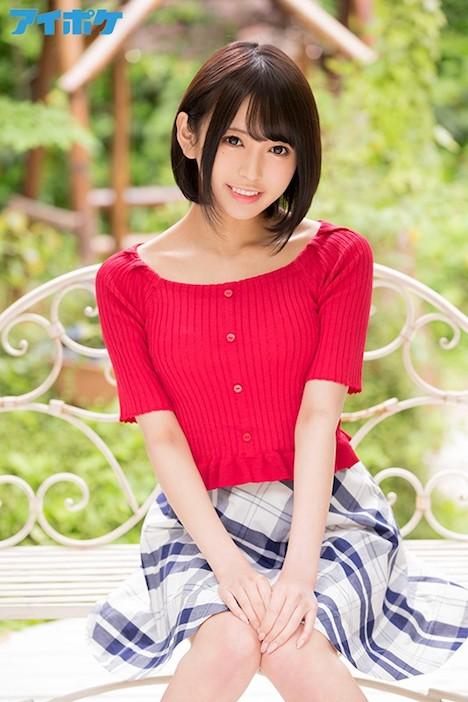 【新作】FIRST IMPRESSION 127 20歳ショートカットの現役女子大生AVデビュー! 七実りな 2