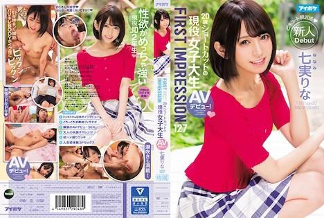 【新作】FIRST IMPRESSION 127 20歳ショートカットの現役女子大生AVデビュー! 七実りな 14
