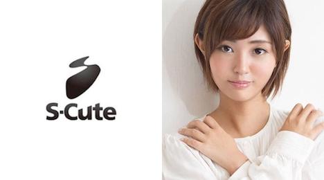 【S-CUTE】mao 素朴なパイパン娘
