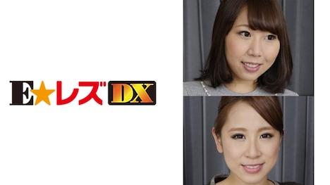 【E★レズDX】有坂さん 28歳