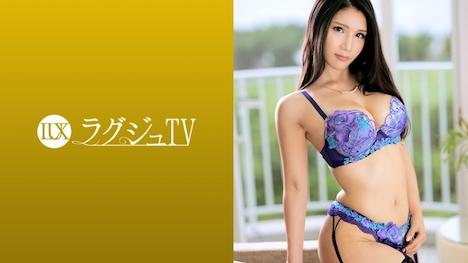 【ラグジュTV】ラグジュTV 972 満島陽子 32歳 水泳のコーチ 1