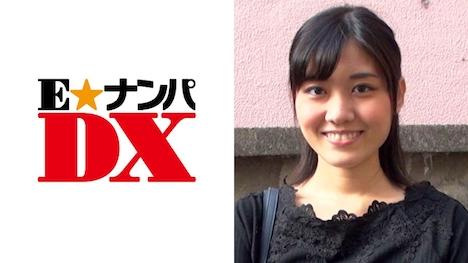 【E★ナンパDX】【ガチな素人】すずさん (20)