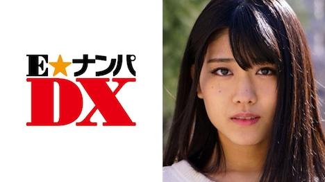 【E★ナンパDX】なおさん 2 22歳 Fカップ女子大生