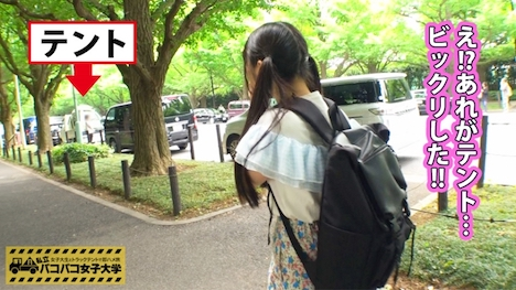 【プレステージプレミアム】私立パコパコ女子大学 女子大生とトラックテントで即ハメ旅 Report 055 かのんちゃん 19歳 女子大生(文学部2年生) 3