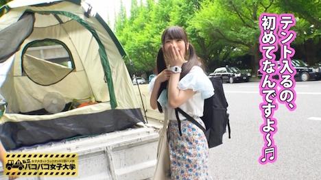 【プレステージプレミアム】私立パコパコ女子大学 女子大生とトラックテントで即ハメ旅 Report 055 かのんちゃん 19歳 女子大生(文学部2年生) 5