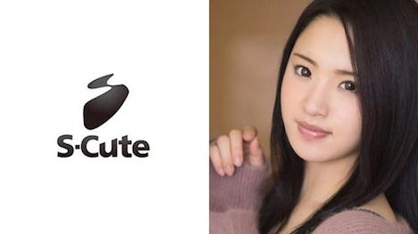 【S-CUTE】karina なでしこ女子 1