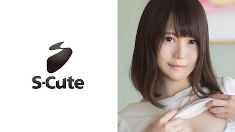 【S-CUTE】miku 純情美少女 1