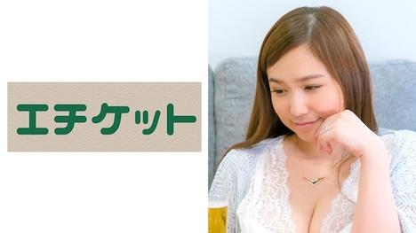 【エチケット】義母ゆき 28歳