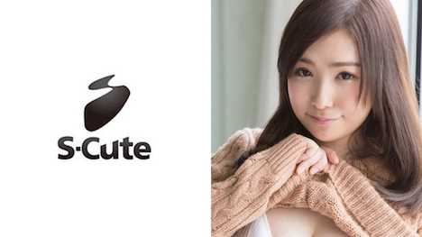 【S-CUTE】an Hカップ 巨乳女子 1