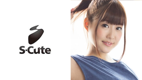 【S-CUTE】nonoka マシュマロボディ