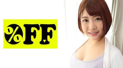 【OFF】Nさん (23) 人妻 1