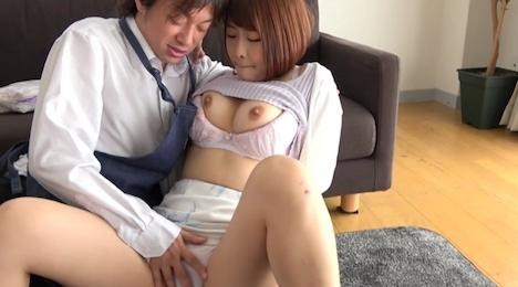 【OFF】Nさん (23) 人妻 4