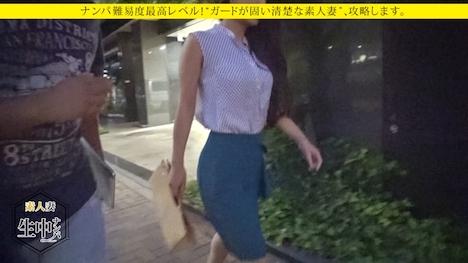 【プレステージプレミアム】【素人妻、生中ナンパ!】 さとみ 30歳 結婚4年目の主婦 3