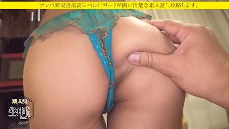 【プレステージプレミアム】【素人妻、生中ナンパ!】 さとみ 30歳 結婚4年目の主婦 7