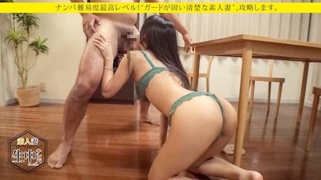 【プレステージプレミアム】【素人妻、生中ナンパ!】 さとみ 30歳 結婚4年目の主婦 9