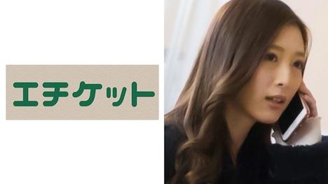 【エチケット】ふみえ26歳from名古屋 全身性感帯の変態妻!電マクリ責め時のアヘ顔エロ過ぎ!浮気チ〇ポにメロメロになってしまう!