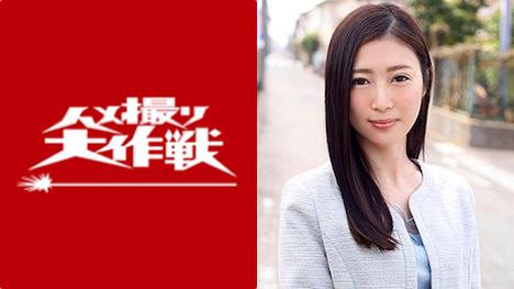 【ハメ撮り大作戦】栞菜 2