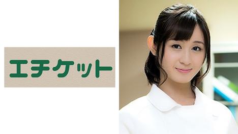 【エチケット】明日香(25)