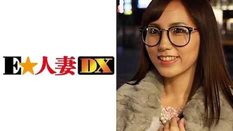 【E★人妻DX】れな 31歳