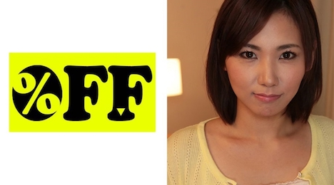 【OFF】りこ (27) 人妻 1