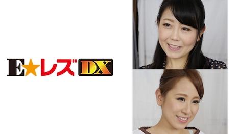 【E★レズDX】神崎さん 45歳