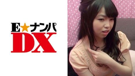 【E★ナンパDX】長谷川しおりさん 22歳