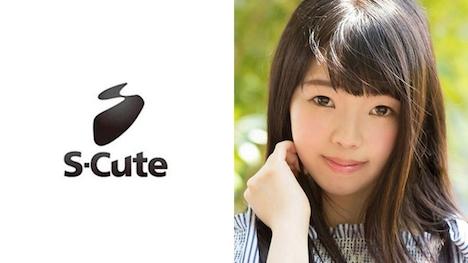 【S-CUTE】sayuri 小柄な巨乳美少女 1