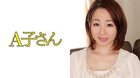 【A子さん】IROHA(39)