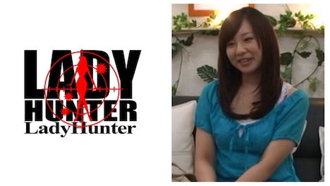 【Lady Hunter】いろは 2