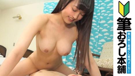 【童貞筆おろし本舗】みほ (25)