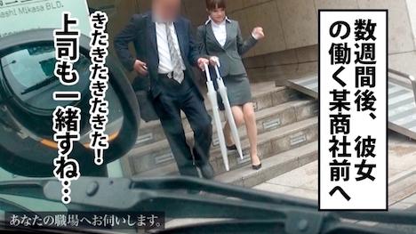 【プレステージプレミアム】あなたの職場へお伺いします。 Case 15 椎名さん 24歳 商社の営業 3