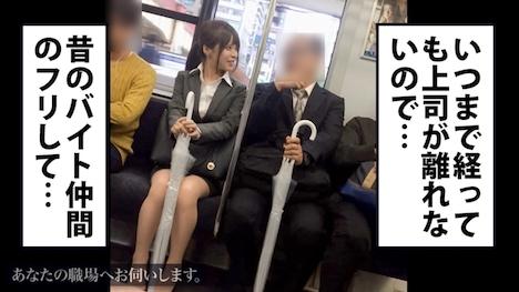 【プレステージプレミアム】あなたの職場へお伺いします。 Case 15 椎名さん 24歳 商社の営業 5