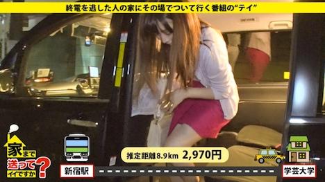 【ドキュメンTV】家まで送ってイイですか? case 105 菜緒子さん 35歳 看護師 3