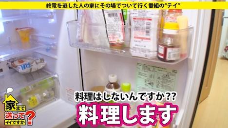 【ドキュメンTV】家まで送ってイイですか? case 105 菜緒子さん 35歳 看護師 5