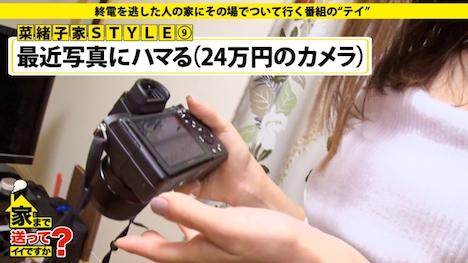 【ドキュメンTV】家まで送ってイイですか? case 105 菜緒子さん 35歳 看護師 6
