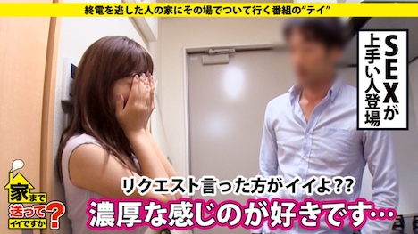 【ドキュメンTV】家まで送ってイイですか? case 105 菜緒子さん 35歳 看護師 10