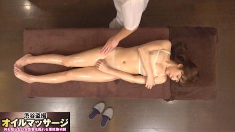 【プレステージプレミアム】渋谷盗撮オイルマッサージ カルテNo 013 まりあ(仮名) 22歳 6
