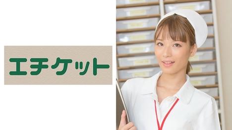 【エチケット】典子さん 28歳