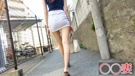 【プレステージプレミアム】■こんな可愛い奥さんとしてみたい!!■ なお 23歳 OL:人妻 2