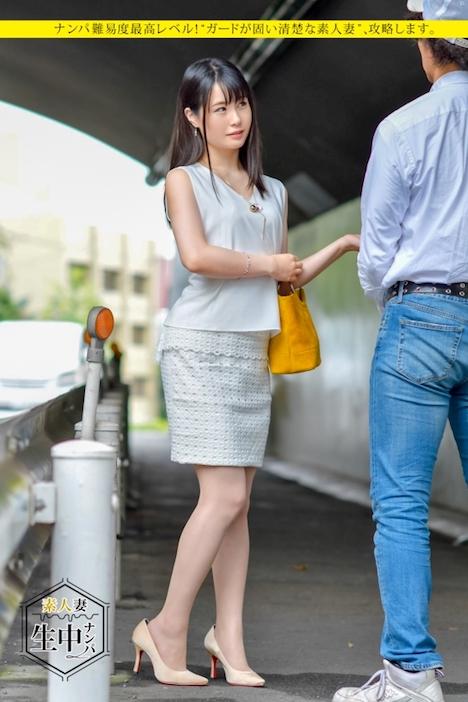 【プレステージプレミアム】【素人妻、生中ナンパ!】 ユリ 29歳 結婚5年目の主婦 2