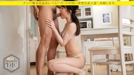 【プレステージプレミアム】【素人妻、生中ナンパ!】 ユリ 29歳 結婚5年目の主婦 10