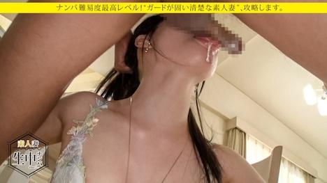 【プレステージプレミアム】【素人妻、生中ナンパ!】 ユリ 29歳 結婚5年目の主婦 11